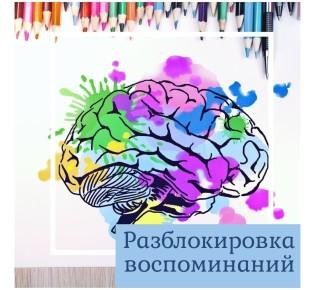 Память за пределами мозга Телесный ум